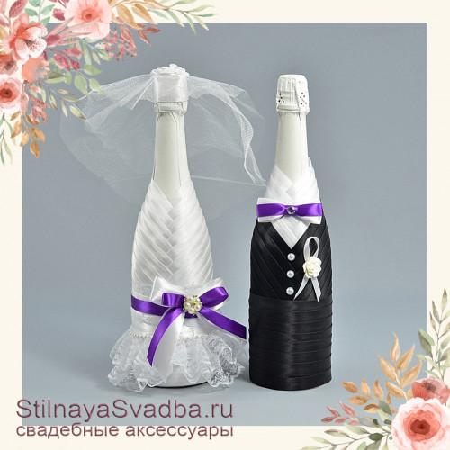 Свадебное шампанское с фиолетовым  цветовым акцентом фото