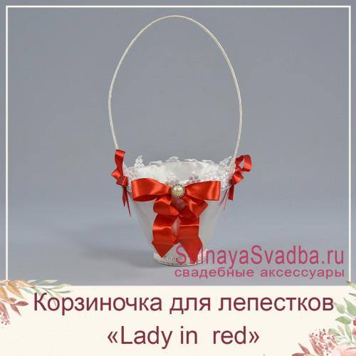 Корзинка для лепестков Lady in  red-2 фото