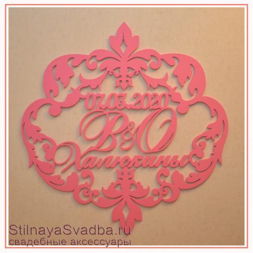 Лазерная резка герба на свадьбу под заказ фото