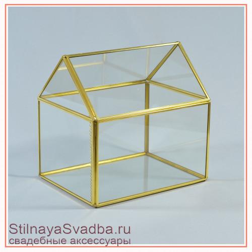 Cвадебный букет с  розами, гортензией, ягодками и зеленью. Фото 000.