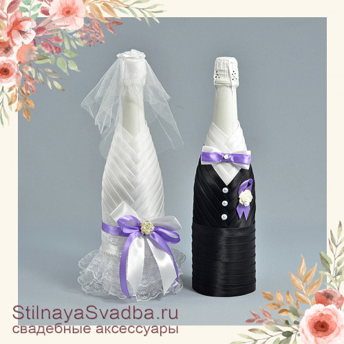 Свадебное шампанское с сиреневым  цветовым акцентом фото