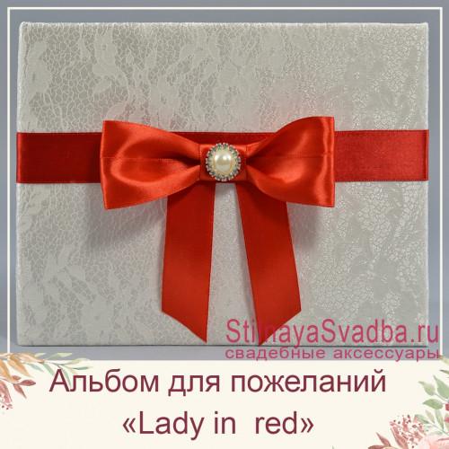 Альбом для пожеланий  Lady in  red- 2 фото