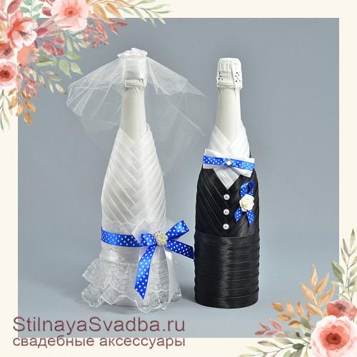 Свадебное шампанское с синим  цветовым акцентом фото