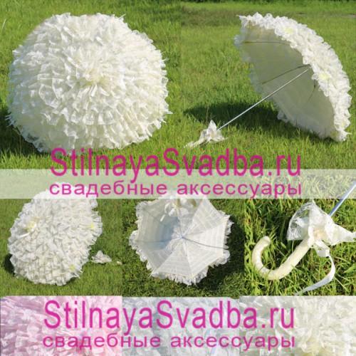 Белые зонты на свадьбу фото