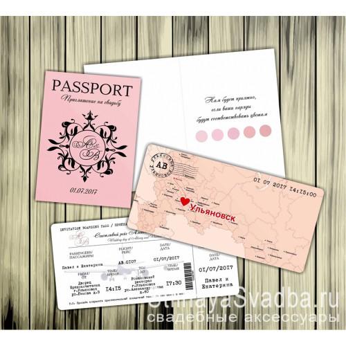 Авиабилет с  паспортом в виде карты дресс-кода фото