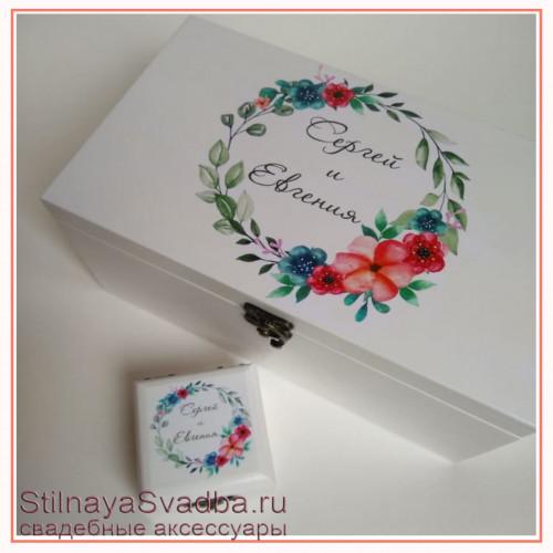 Свадебный набор для Сергея и Евгении фото