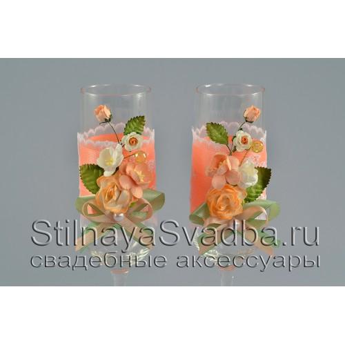 Набор аксессуаров Персиковый джем . Фото 000.