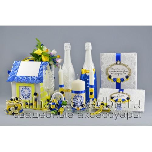 Свадебные аксессуары в сине-жёлтом цвете фото