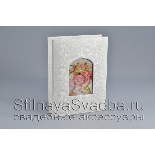 Фотоальбом с обложкой в форме арки фото