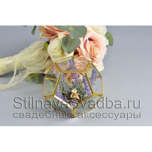 Флорариум в форме додекаэдра с лавандой фото