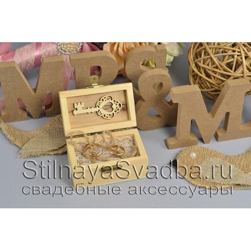 Шкатулочка для  рустикальной свадьбы с декоративным ключом фото