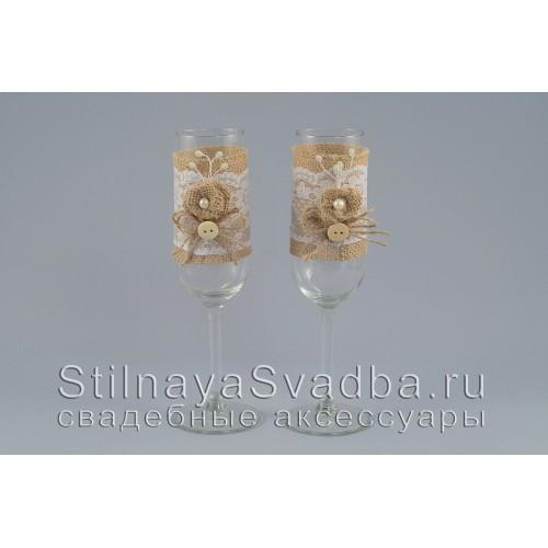 Рустикальные свадебные  аксессуары  с розами. Фото 000.