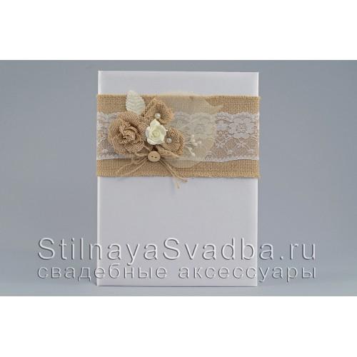 Фото. Рустикальная папка для свидетельства о браке