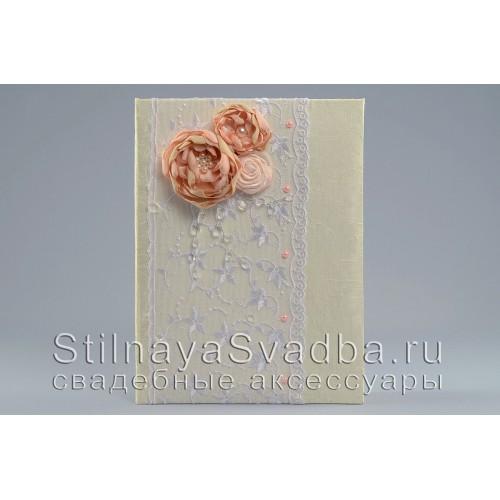 Фото. Папка  в персиково-пудровом цвете