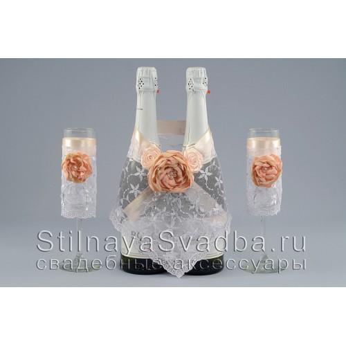 Свадебные бокалы  в персиково- пудровых тонах. Фото 000.