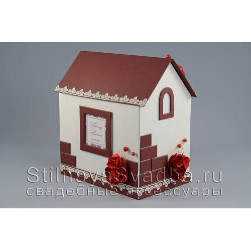 Фото. Свадебный домик-казна для денег в цвете марсала