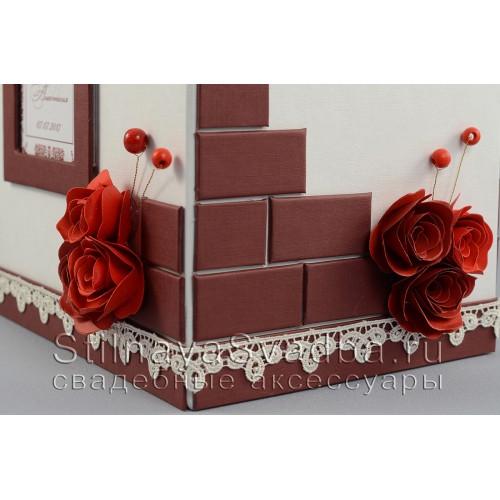 Свадебный домик-казна для денег в цвете марсала. Фото 000.