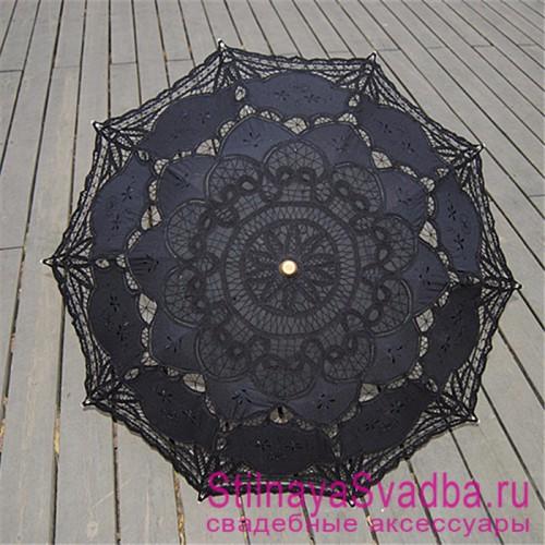 Зонт чёрного цвета  из хлопкового кружева. Фото 000.
