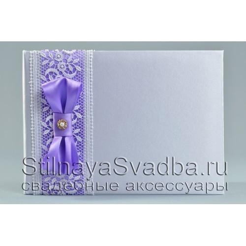 Альбом для пожеланий в сиреневом цвете, Юнона фото