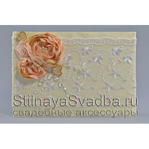 Альбом для пожеланий  в персиково-пудровом цвете фото