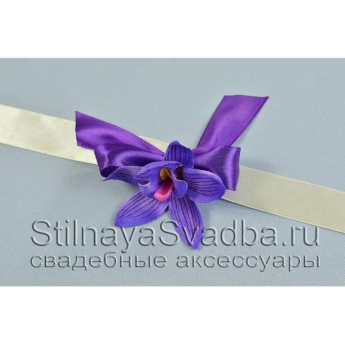 Браслет с фиолетовой   орхидеей   фото