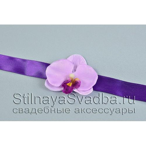 Браслет с нежно-лиловой   орхидеей   фото