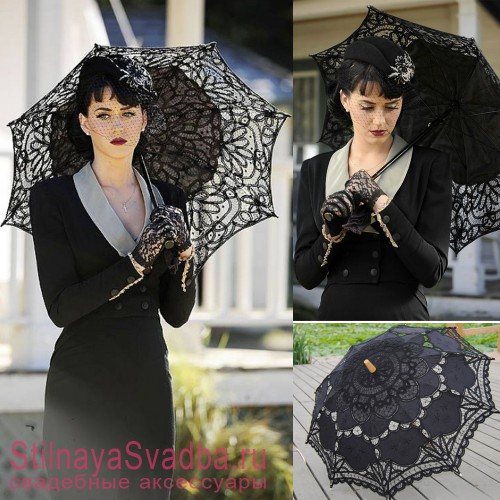 Свадебный зонт чёрный хлопковый кружевной фото