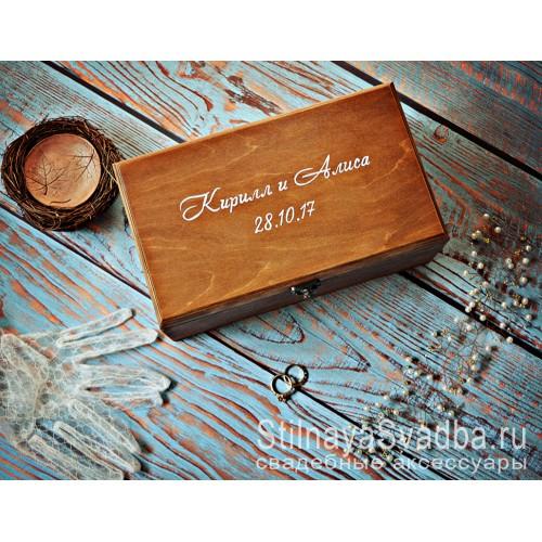 Деревянная шкатулка для денег Кирилл и Алиса фото