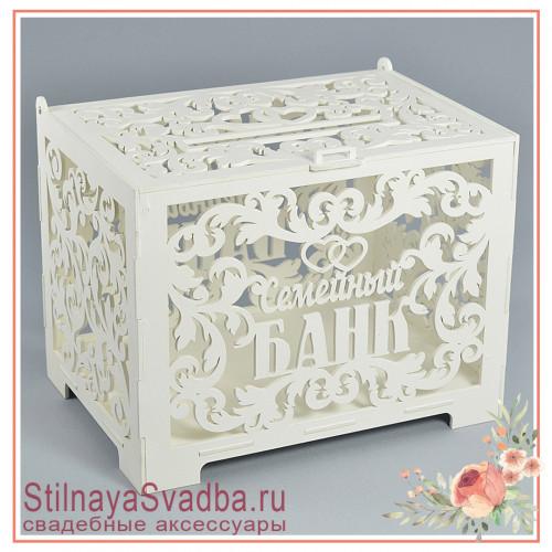 Казна деревянная свадебная Семейный банк фото