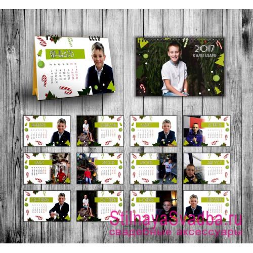 Фото. Семейный настольный  календарь с фотографиями мальчика