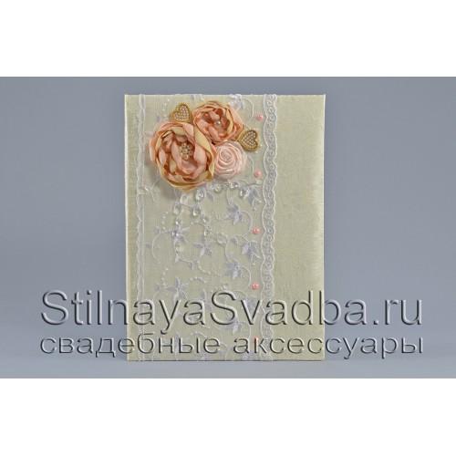 Папка  в персиково-пудровом цвете   фото