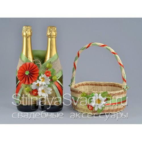 Яблочно-ромашковая коллекция свадебных аксессуаров . Фото 000.