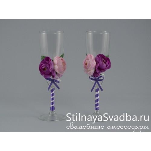 Аксессуары на свадьбу Лиловая роза . Фото 000.