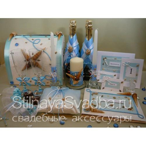 Коллекция для свадьбы в морском стиле  Мечты о Море фото