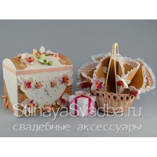 Свадебные аксессуары Карамель фото