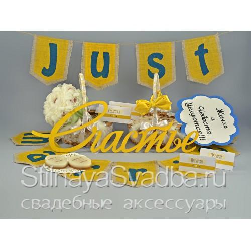 Свадебные аксессуары для Жёлтой свадьбы  фото