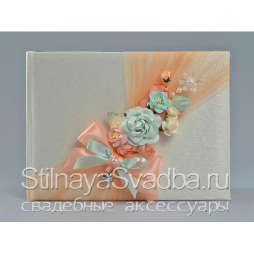 Коллекция свадебных аксессуаров Персиковая мята . Фото 000.