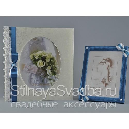 Коллекция свадебных аксессуаров Бирюза . Фото 000.