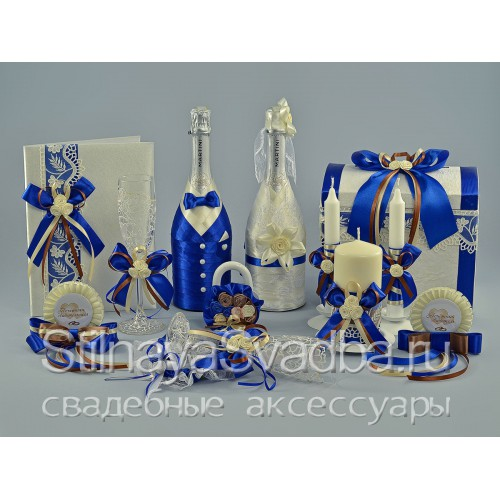 Фото. Свадебные аксессуары в сине-шоколадном цвете