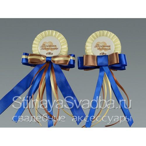 Свадебные аксессуары в сине-шоколадном цвете . Фото 000.