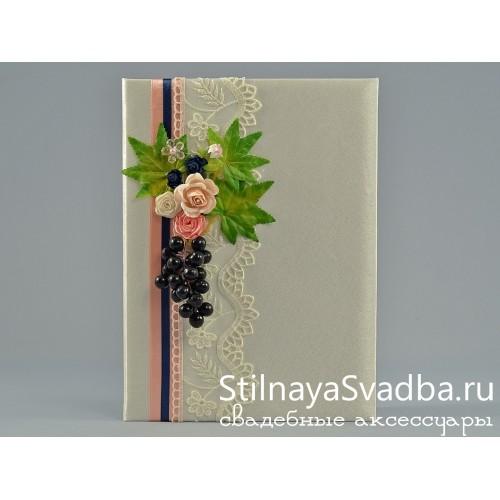 Коллекция в стиле Арт - нуво, Виноград . Фото 000.