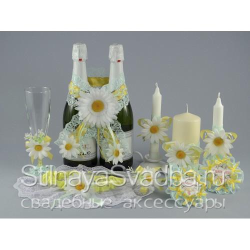 Коллекция свадебных аксессуаров Ромашки  фото