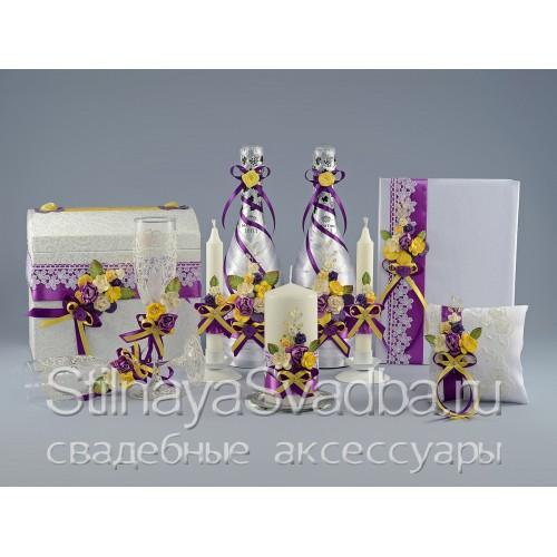 Свадебные аксессуары в жёлто-фиолетовом цвете  фото