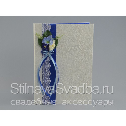Коллекция свадебных аксессуаров Лазурь . Фото 000.