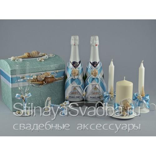 Фото. Морские аксессуары на свадьбу Голубая лагуна