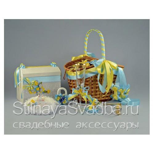 Жёлто-голубая коллекция свадебных аксессуаров  фото