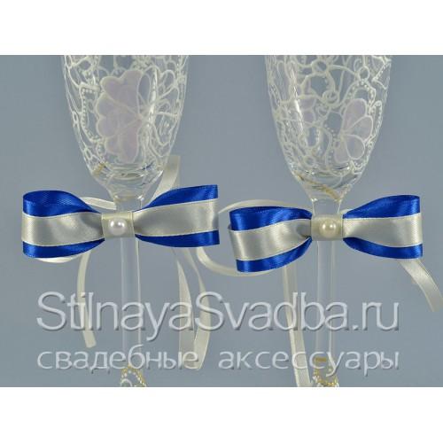 """Коллекция свадебных аксессуаров """"Индиго"""" . Фото 000."""