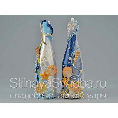 """Морская коллекция """"Звезда океана"""" . Фото 000."""