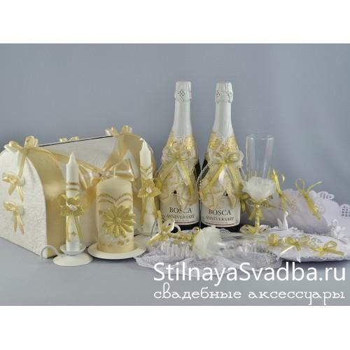 Набор свадебных аксессуаров Золото любви фото