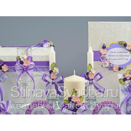 Коллекция свадебных аксессуаров Сиреневая дымка . Фото 000.